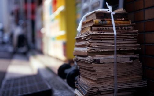 Почем стоит макулатура станок по производству туалетной бумаги из макулатуры цена