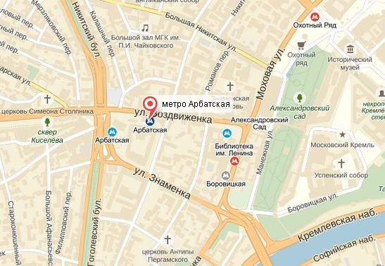 Прием вторсырья рядом с метро Арбатская