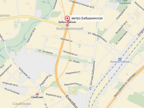 Прием вторсырья рядом с метро Бабушкинская