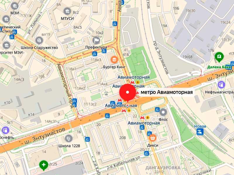 Пункт приема макулатуры на карте - метро Авиамоторная