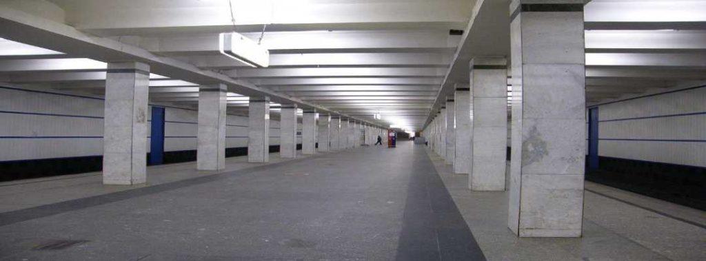 Прием макулатуры метро Академическая