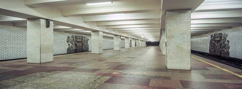 Прием макулатуры метро Беляево