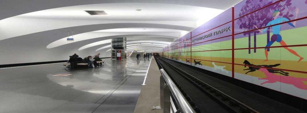 Прием макулатуры метро Битцевский парк
