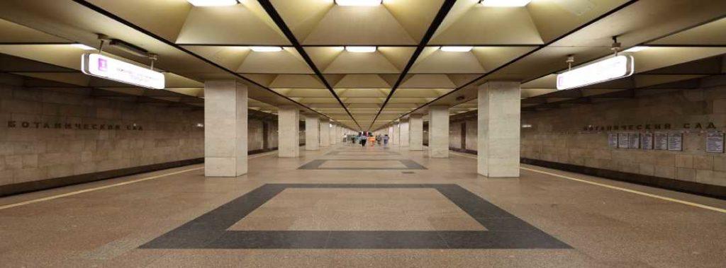 Прием макулатуры метро Ботанический сад