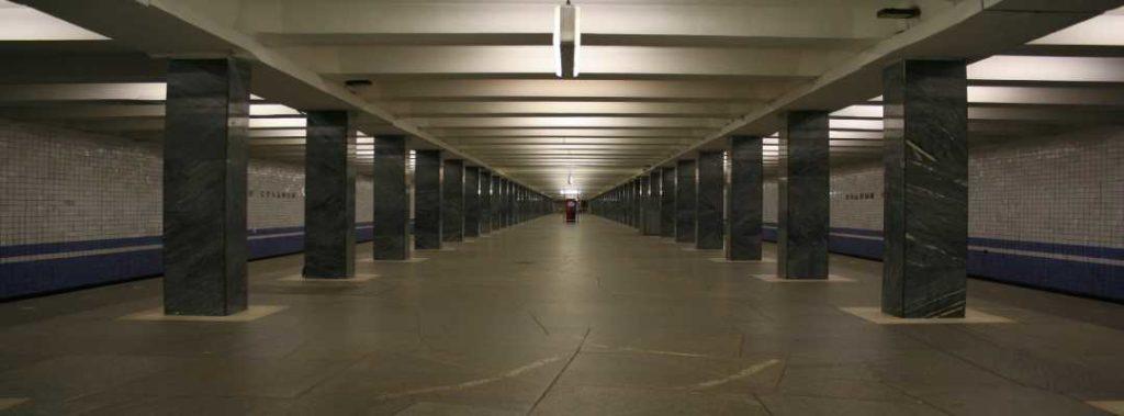 Прием макулатуры метро Водный стадион