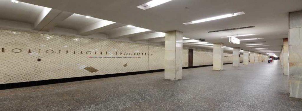 Прием макулатуры метро Волгоградский проспект