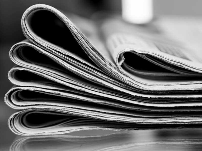 Газета на макулатуру