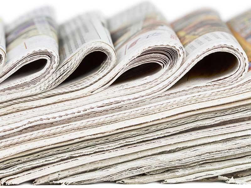 Марка газетной макулатуры