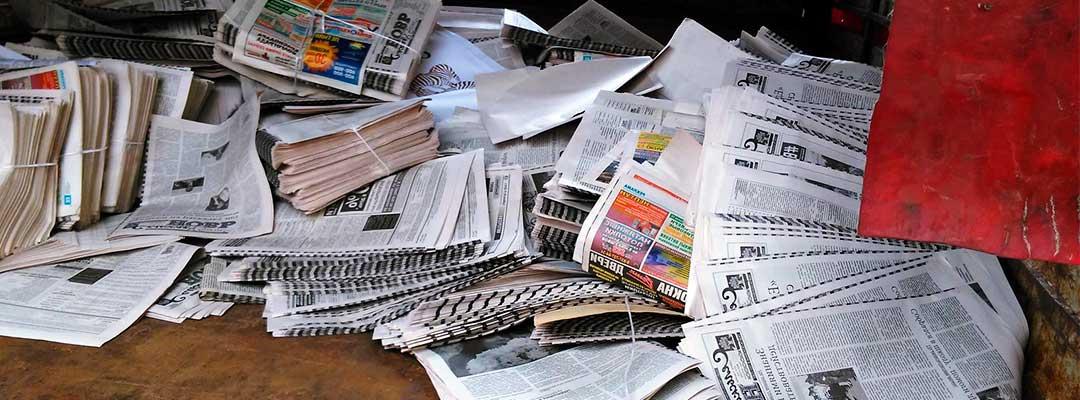 Подготовка газетной макулатуры