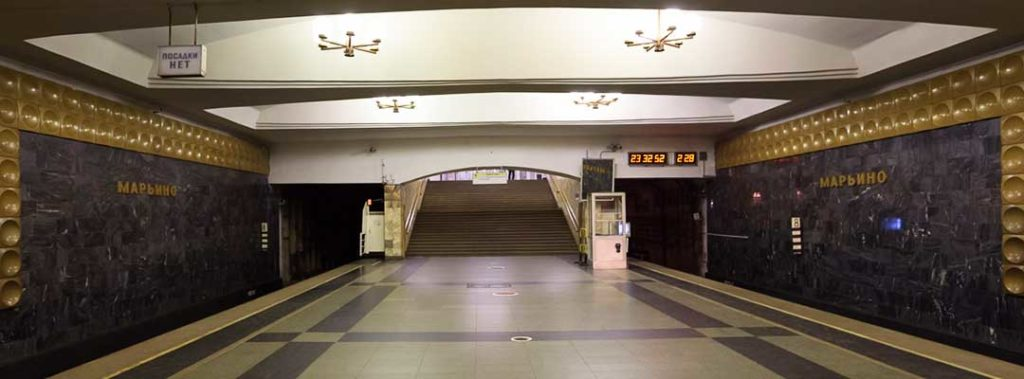 Прием макулатуры на станции метро Марьино